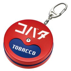 携帯灰皿 喫煙所 たばこ屋さん③