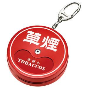 携帯灰皿 喫煙所 たばこ屋さん④