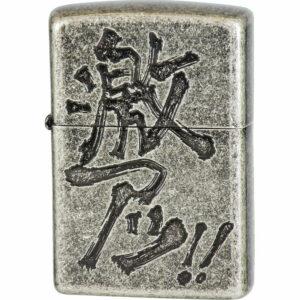 ZP 漢字 激アツ