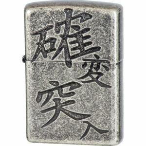 ZP 漢字 確変突入