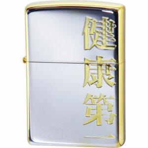 ZP 漢字 金銀 健康第一